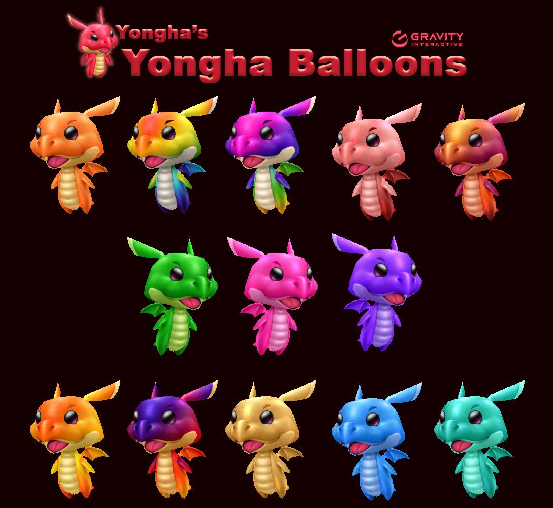 YonghaBalloons.jpg